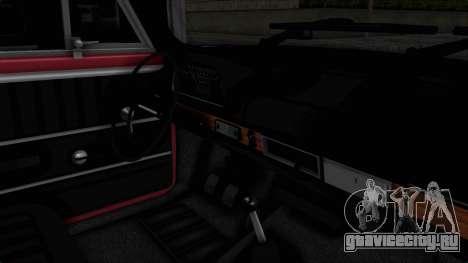 Tofas Murat 124 для GTA San Andreas вид изнутри