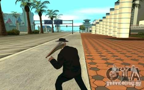 Аист для GTA San Andreas третий скриншот