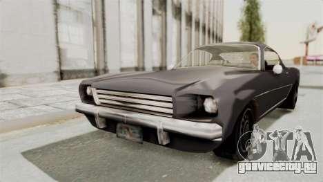 Dominator Classic для GTA San Andreas