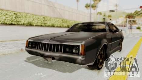 Clover Tunable для GTA San Andreas