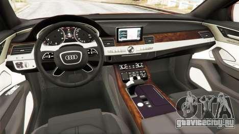 Audi S8 W12 2016 для GTA 5