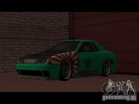 Elegy Paintjob JDM для GTA San Andreas вид справа