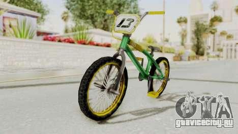 Bully SE - BMX для GTA San Andreas вид справа