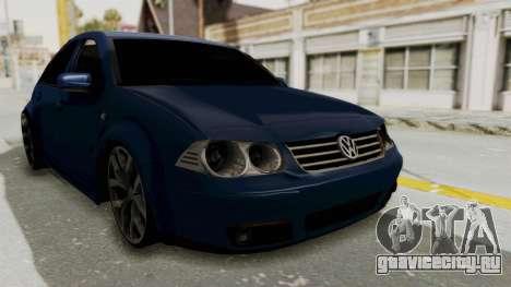 Volkswagen Bora 1.8T для GTA San Andreas вид справа