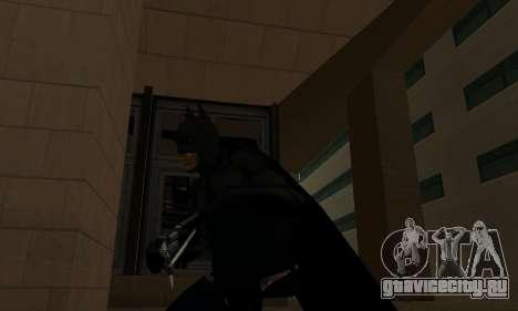 Pneumatic Mangler для GTA San Andreas четвёртый скриншот