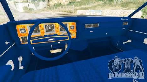 Mercury Monterey 1972 для GTA 5