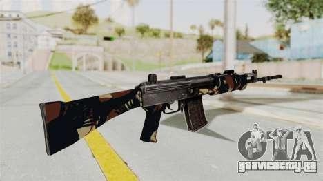 IOFB INSAS Camo v2 для GTA San Andreas второй скриншот