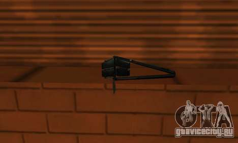 Pneumatic Mangler для GTA San Andreas
