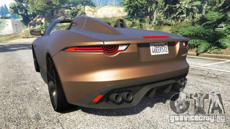 Jaguar F-Type Project 7 2016 для GTA 5