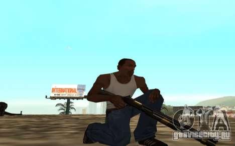 Golden weapon pack для GTA San Andreas четвёртый скриншот