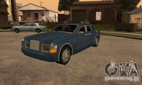 Rolls Royce Phantom для GTA San Andreas