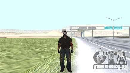 Новый охранник для GTA San Andreas