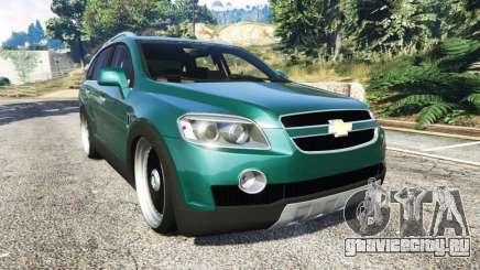 Chevrolet Captiva 2010 для GTA 5