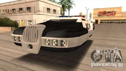 Flying Police для GTA San Andreas