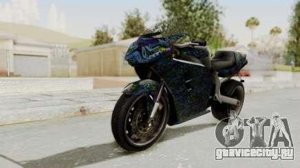 FCR-900 Stunt для GTA San Andreas