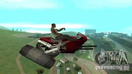 FCR HF для GTA San Andreas