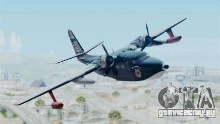 Grumman HU-16 Albatross для GTA San Andreas