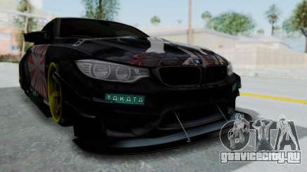 BMW M4 Kurumi Itasha для GTA San Andreas
