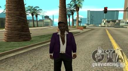 Jizzy для GTA San Andreas