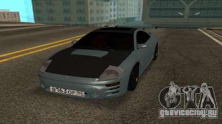Mitsubishi Eclipse GTS для GTA San Andreas