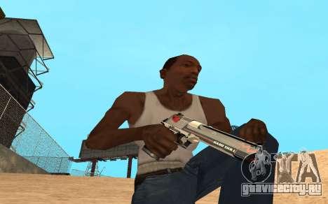 Desert Eagle Cyrex для GTA San Andreas