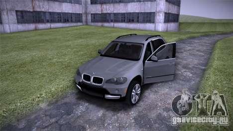 BMW X5 E70 для GTA San Andreas вид изнутри