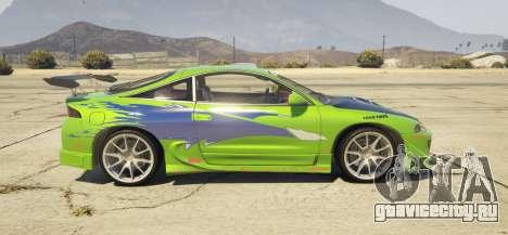 1995 Mitsubishi Eclipse GSX для GTA 5