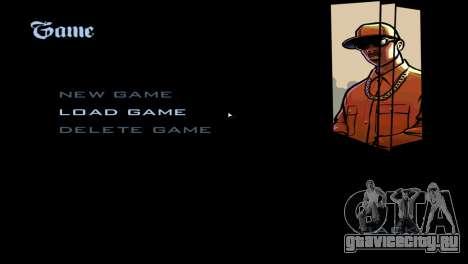 Подгрузками из Сан Андреас Делюкс для GTA San Andreas третий скриншот