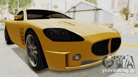 GTA 5 Ocelot F620 SA Lights для GTA San Andreas вид сзади слева