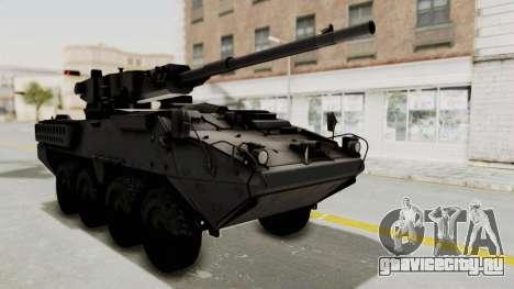 M1128 Mobile Gun System IVF для GTA San Andreas