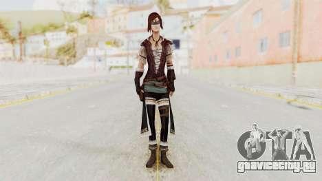 AC Brotherhood - Courtesan Elite Costume для GTA San Andreas второй скриншот