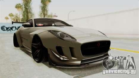 Jaguar F-Type L3D Store Edition для GTA San Andreas вид справа