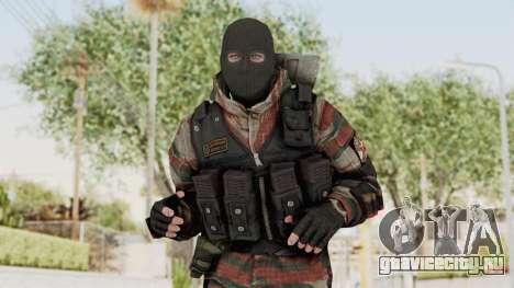 Battery Online Russian Soldier 5 v2 для GTA San Andreas