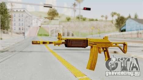 Galil Gold для GTA San Andreas