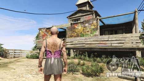 Treasure Map V для GTA 5 четвертый скриншот