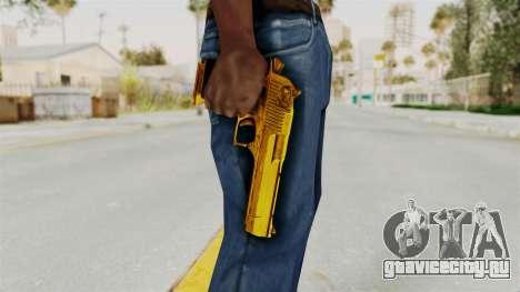 Desert Eagle Gold для GTA San Andreas