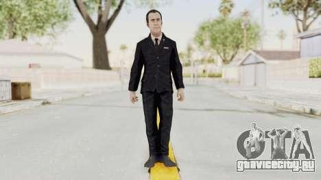 COD BO Nixon для GTA San Andreas второй скриншот