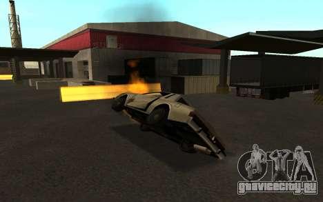 Переворот машины для GTA San Andreas пятый скриншот