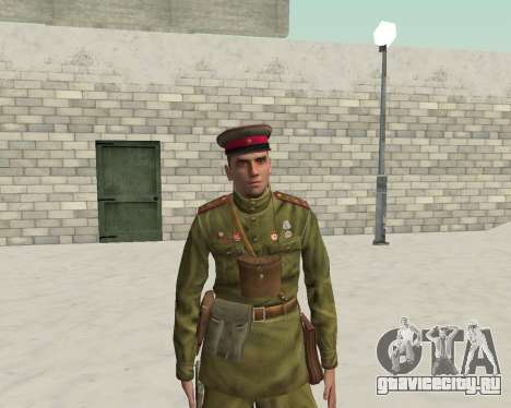 Пак бойцов красной армии для GTA San Andreas