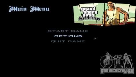 Подгрузками из Сан Андреас Делюкс для GTA San Andreas второй скриншот