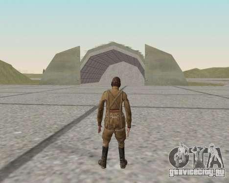 Пак бойцов красной армии для GTA San Andreas одинадцатый скриншот