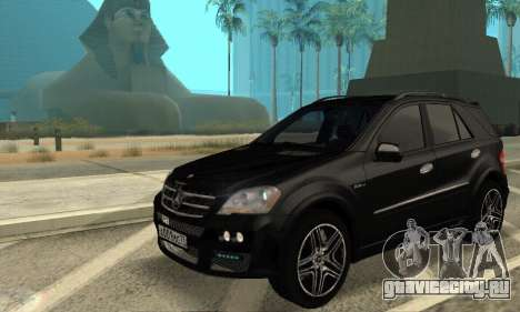 Mercedes-Benz ML 63 AMG для GTA San Andreas вид сзади