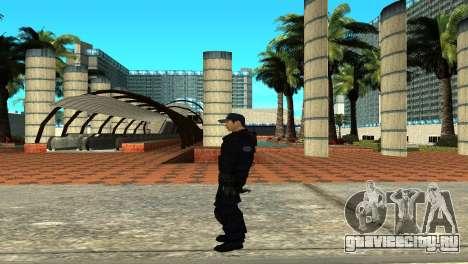 Police SWAT Skin for GTA San Andreas для GTA San Andreas четвёртый скриншот