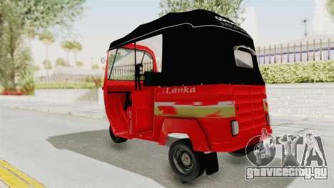 Sri Lanka Three Wheeler Taxi для GTA San Andreas вид слева