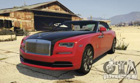 2017 Rolls-Royce Dawn для GTA 5
