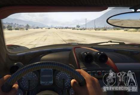 2016 Pagani Huayra BC для GTA 5 вид сзади