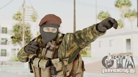 COD Black Ops Russian Spetznaz v4 для GTA San Andreas