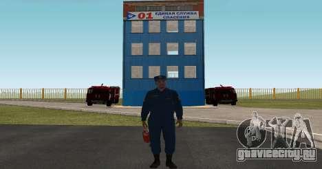 Полковник МЧС России для GTA San Andreas второй скриншот