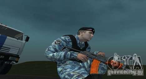 Сотрудник ОМОНа для GTA San Andreas второй скриншот