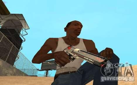 Desert Eagle Cyrex для GTA San Andreas третий скриншот